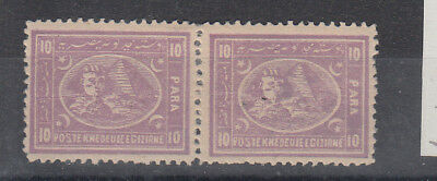 Egypt 1872/75 An Attractive Fresh Mounted Mint 10pa Pair With Crease SG29