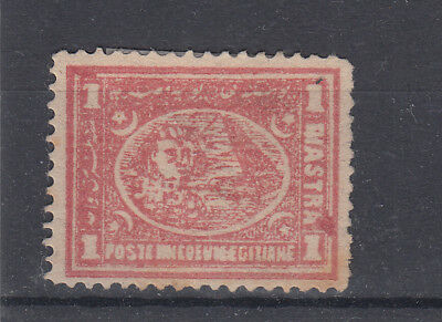 "Egypt 1872 Penasson 1pi With ""Blob"" Printing Flaw On Lower Right Side SG31"