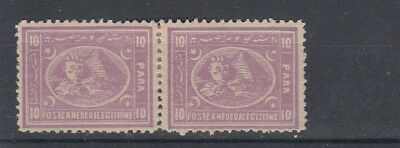Egypt 1872/75 Nice Good Colour Mounted Mint 10pa Pair With Small Seperation SG29