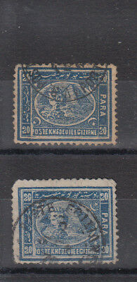 Egypt 1872/75 Presentable 20pa Penasson Stamps From Scarcest Printing SG26?