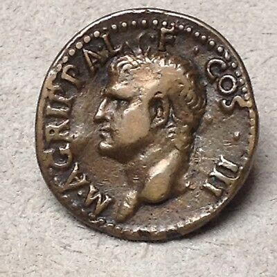 Roman. Agrippa Ae As. Neptune. Under Caligula. Ric 58.