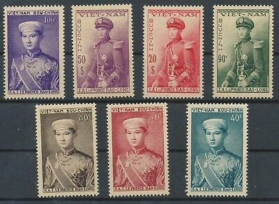 [K06] Vietnam 1954 BAO-LONG good set very fine MNH stamps value $45