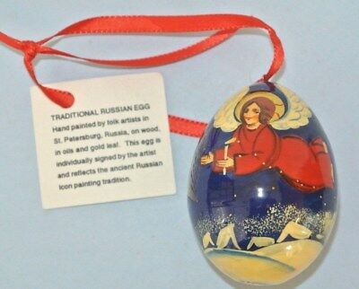"""Signed Hand Painted Russian Wood Egg Christmas Angel 3"""" Ornament ~ New Old Stock"""