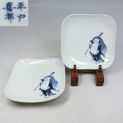 A133: Real Japanese OLD HIRADO porcelain pair of plate by Famous KASHO.
