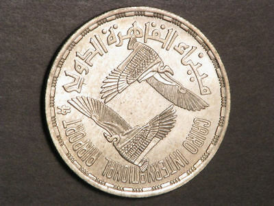 EGYPT 1985 5 Pounds Cairo Interntl. Airport Silver UNC