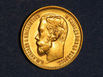 RUSSIA 1898 5 Roubles GOLD XF-AU