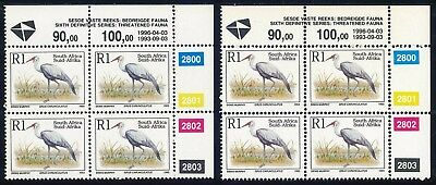 South Africa 1996 Sixth Definitive Series R1 Control Blocks with Colour Variety