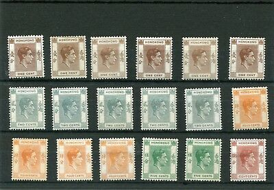 Hong Kong.18 -- 1938 G6 Mounted Mint Stamps On Stockcard