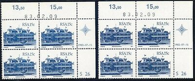 South Africa 1983 Fourth Definitive Series Rechromed 15c Control Block (**)