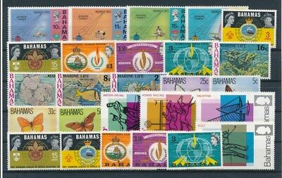 [G92156] Bahamas good lot Very Fine MNH stamps