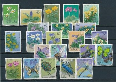 [G92824] Japan Insects/Butterflies/Flora good lot Very Fine MNH stamps