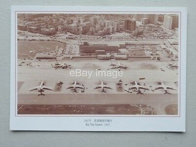 Hong Kong - 1967 Kai Tak airport with planes (larger 16.2cm x 11.4cm) postcard