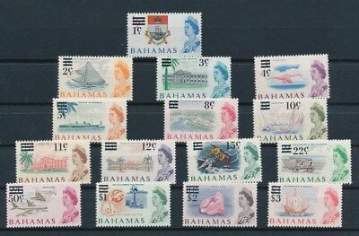 [G93157] Bahamas good set Very Fine MNH stamps