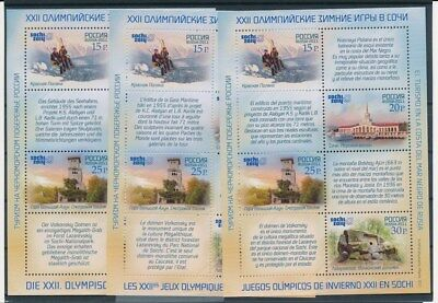 [G94068] Russia 2011 Olympics 3 good sheets Very Fine MNH