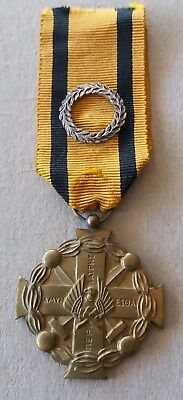 GREECE WW1 Military Valor Merit Medal with Silver Laurel Wreath 2nd Class
