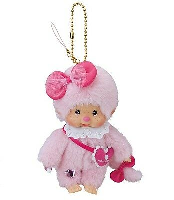 Monchhichi S Size Sekiguchi Heart Eyes MCC Plush Doll Pink ~~~ JAPAN Version ~~~