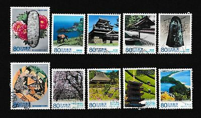 Timbres du Japon - 2008 - 60th Anniv of Local Government Law (Shimane + Kyoto)
