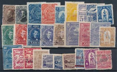 [108164] Honduras Good lot of Very Fine used Old stamps