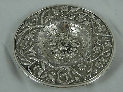 CHINESE EXPORT solid silver DISH, c1880, 58gm