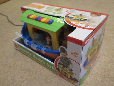Noahs ark Activity  toy ... piano - hamleys kiddieland