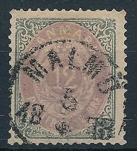 [4015] Denmark 1875 good classic stamp very fine used with nice cancel