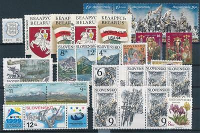 [G11127] East Europa good lot very fine MNH stamps