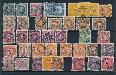 [G11159] Sweden good lot of classics stamp used. The most is very fine