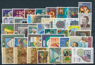 [G113729] Algeria Good lot of Very Fine MNH stamps