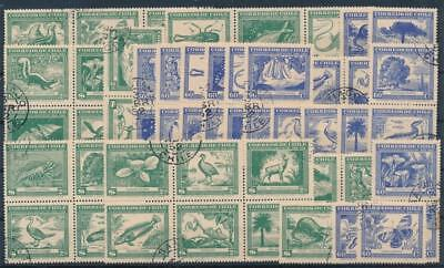 [G44591] Chile 1943 Fauna Flora Good set of Very Fine used stamps