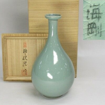 A214: Real Korean blue porcelain flower vase by great Yu Hegan with signed box