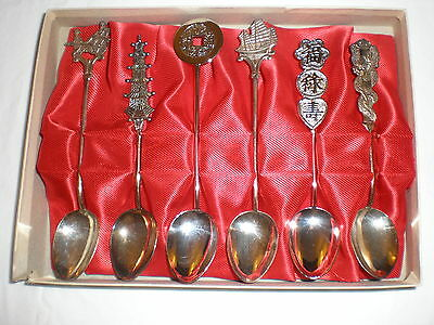 Eaton's & T. Eaton Co. - Uncrate the Sun Spoons