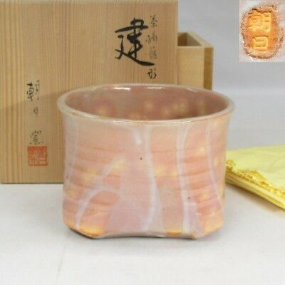 A234: Japanese ASAHI pottery slop bowl KENSUI with signed box