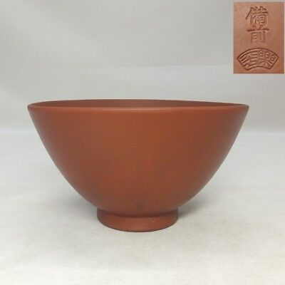 A307: Real Japanese old BIZEN pottery tea bowl with good tone and taste