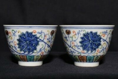 "Pairs of Antique Chinese ""DouCai"" Painting Porcelain Cups Marked GuangXu FA395"