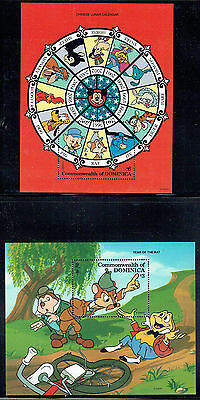 Dominica - Disney - 1996 Year of the Rat MS x 2 unmounted mint