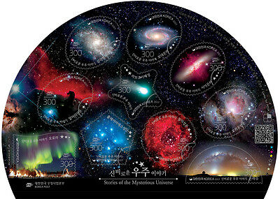 Korea 2017 - Stories of the Mysterious Universe Sheet of 10 stamps MNH