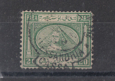 Egypt 1860's Scarce 20pa Impressed With Hoodes Casse Allesandria SG12