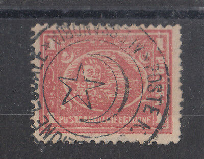 Egypt 1870's Superb Early Special Star & Crescent Khedive Alessandria SG31/38?