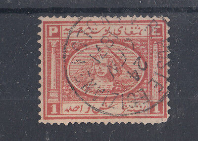 Egypt 1871 Scarce Used Overseas 1pi With Clear Volo Mark For Specialist SG14