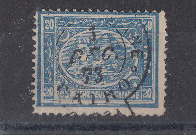 Egypt 1873 Cairo Cassa Mark On 20pa SG30