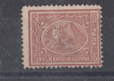 Egypt 1872/75 Penasson Mint 5pa With Line In Design Variety For Specialist SG28a