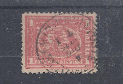 Egypt 1875 Clear Ismailia Cancel On 1pi Red SG38?