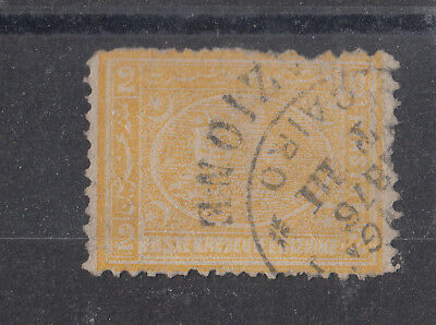 Egypt 1876 Scarcer Early Cairo Station Mark On 2pi SG39?