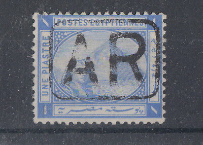 Egypt 1880's Fine Boxed AR Mark On 1pi SG54