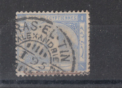 Egypt 1895 Nice Ras el Tin Mark On 1pi SG54