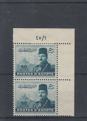 Egypt 1947/51 Fresh Mounted Mint 50m SG342