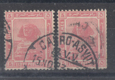 Egypt 1923 Nice Seperated Pair Of 5m With Cairo To Asyut & Back SG77