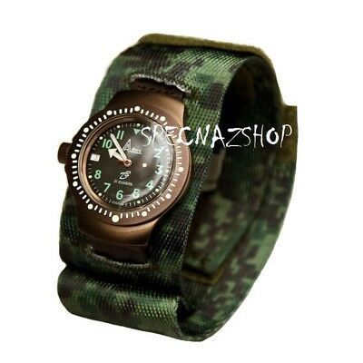 RUSSIAN ARMY Special Forces ORIGINAL RATNIK WATCH Antimagnetic Antishock Robust