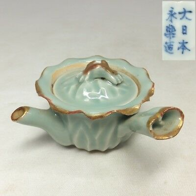 A316: Real Japanese OLD blue porcelain teapot for SENCHA by great Zengoro Eiraku