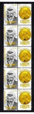 Yasser Arafat Nobel Peace Prize Strip Of 10 Stamps 3